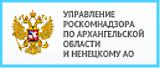 Роскомнадзор по Архангельской области